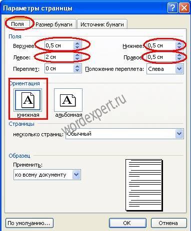 Рамки по госту в latex — desktop — форум.