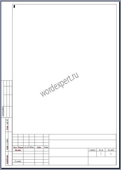 создание рамок на базе Microsoft Word 2003