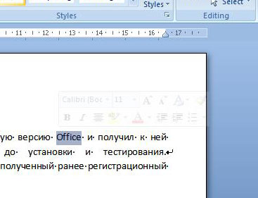 Word 2007 beta